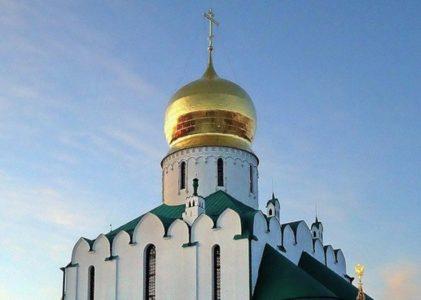 История Феодоровского Государева собора