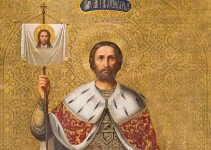Семинар, посвященный святому Благоверному Великому князю Александру Невскому